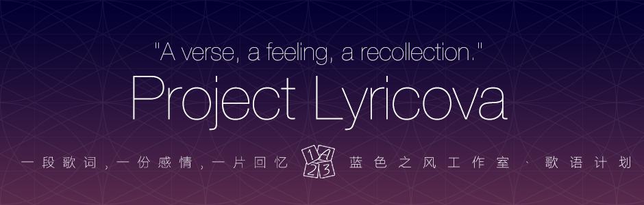 Project Lyricova